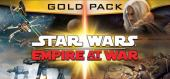 Star Wars Empire at War: Gold Pack купить