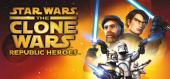 STAR WARS The Clone Wars - Republic Heroes купить