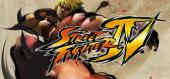 Купить Street Fighter IV