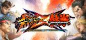 Купить Street Fighter X Tekken
