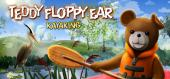 Купить Teddy Floppy Ear - Kayaking