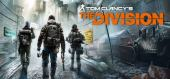 Tom Clancy's The Division купить