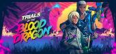Купить Trials of the Blood Dragon