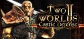 Two Worlds II Castle Defense купить
