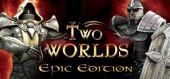 Two Worlds Epic Edition купить