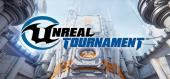 Купить Unreal Tournament