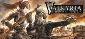 Купить Valkyria Chronicles