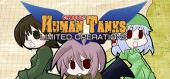 Купить War of the Human Tanks - Limited Operations