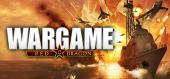 Купить Wargame: Red Dragon