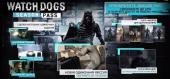 Купить Watch_Dogs Season Pass