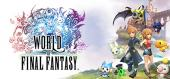 Купить WORLD OF FINAL FANTASY