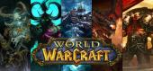 Купить World of Warcraft GOLD + 30 дней