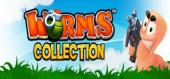 Купить Worms Collection