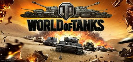 World of tanks (WOT) + Танк Type 59